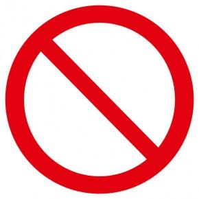 Allgemeines Verbotszeichen - Verbotsschild