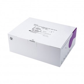COVID-19 Genrui Antikörper-Schnelltest Set (25 Stück)