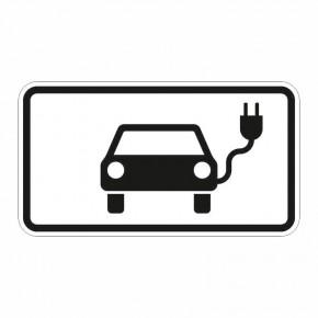 Nur elektrisch betriebene Fahrzeuge - Zusatzschild