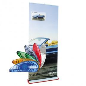 QuickScreen 3 85x225 cm