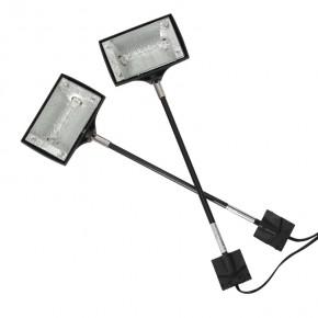 Beleuchtungsset SuperSonic® Budget Starter