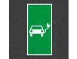 Bodenmarkierung Stellplatz/Parkfläche Elektroauto - Asphaltaufkleber